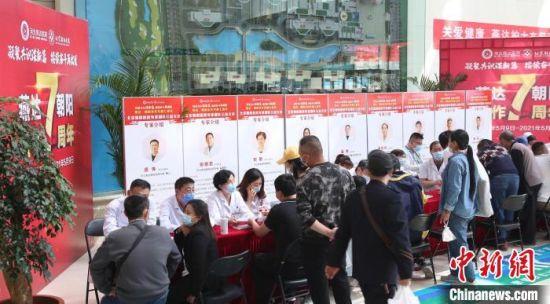 5月9日,京冀医教研协同发展座谈会暨燕达・朝阳合作七周年系列主题活动在河北燕达医院举办。 北京朝阳医院供图
