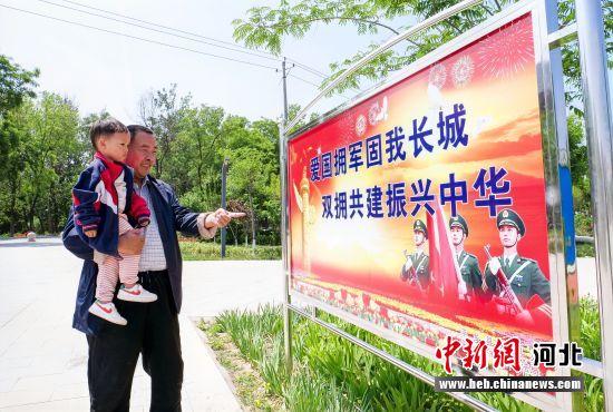 平乡县双拥主题公园。 作者 李国军