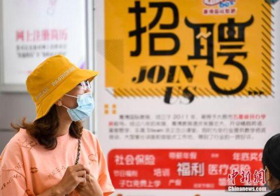 资料图:山西太原,求职者在会场寻觅工作岗位。中新社记者 武俊杰 摄