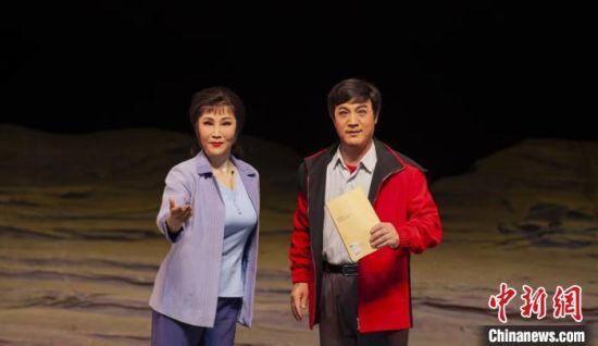 剧照 河北省河北梆子剧院演艺有限公司供图