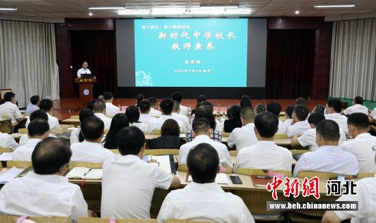 宁夏六盘山高级中学校长金存钰做专题讲座。 张明月 摄