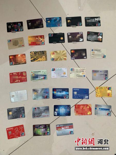 图为作案银行卡。 深州市公安局供图