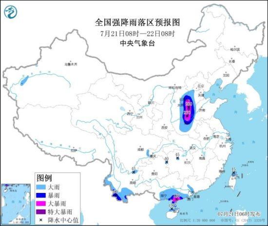 全国强降雨落区预报图(7月21日08时-22日08时) 图片来源:中央气象台网站