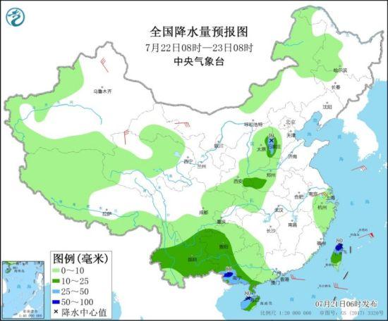 全国降水量预报图(7月22日08时-23日08时) 图片来源:中央气象台网站