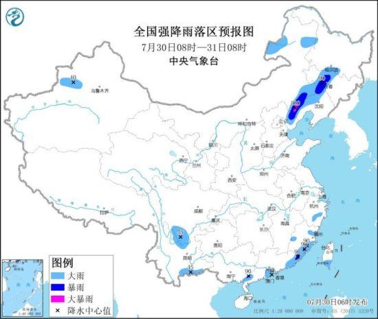 全国强降雨落区预报图(7月30日8时-31日8时)
