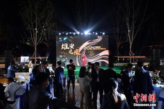 图为9月6日,智能雄安建设发展论坛及数字雄安之夜活动现场。 韩冰 摄