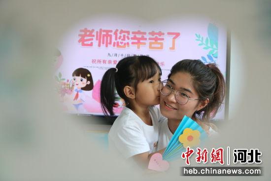 平乡县直一幼的孩子亲一亲、抱一抱自己的老师。 梁玉洁 摄