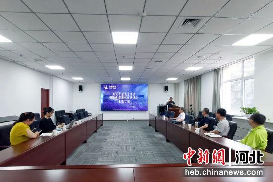 图为河北省数字建筑劳务发展交流会现场。 赵晏 摄