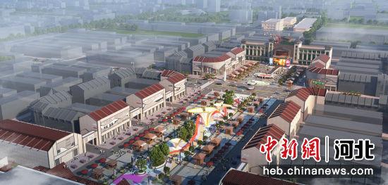 图为高阳县国际纺客风情园纺客广场效果图。 高阳县委宣传部供图