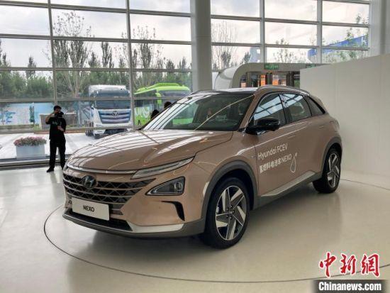 北京大兴国际氢能示范区内的氢燃料电池车NEXO。 徐婧 摄