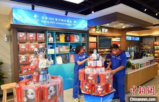 智慧综合加能站设有冬奥纪念品展区,对外销售北京冬奥会官方特许商品。 韩冰 摄