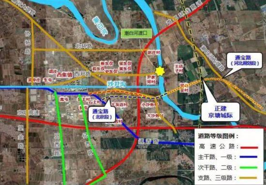 北京市通州区与河北省廊坊市香河县之间将建设一条跨越潮白河的跨界道路。 北京市交通委供图