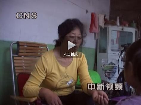 视频的主人公是来自河北沧县42岁的霹雳大叔康