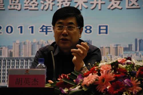 图为秦皇岛经济技术开发区管委会主任胡英杰