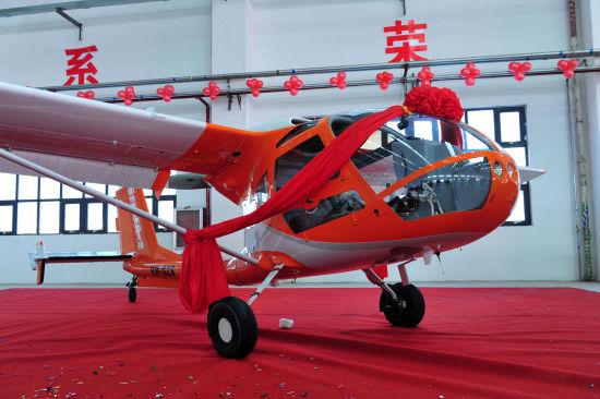 小型多用途飞机正式
