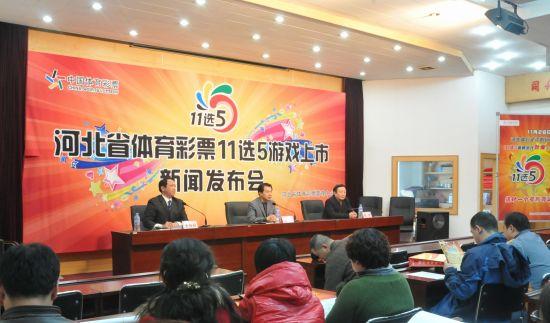 河北新闻网--体彩高频游戏11选5本月28日河