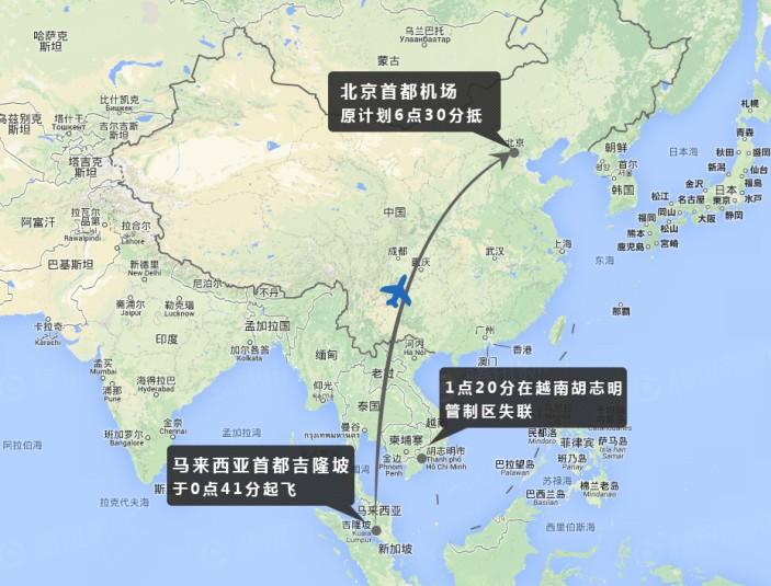 马来西亚航空公司一载239人飞机失去联系