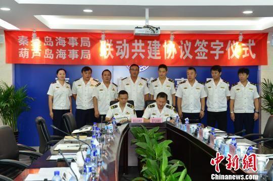 环渤海水域首个跨省海上搜救联动共建机制成立