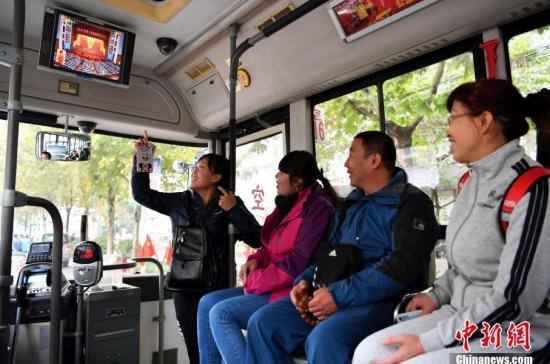河北市民公交车上观看中共十九大开幕会