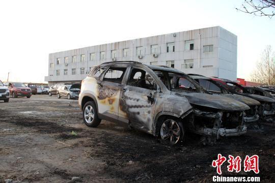 河北保定一汽贸公司发生火灾 十余辆汽车被烧毁