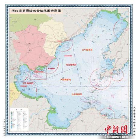 河北、天津海事局联合开展津冀船舶雾航安全治理