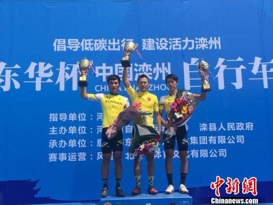 2018中国滦州自行车邀请赛在河北滦县举行