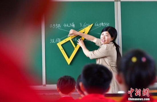 河北女教师32年坚守偏远小学