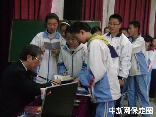 保定市第十七中学校长杨兴华表示