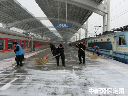 保定火车站全力应对降雪 保障旅客安全出行图片
