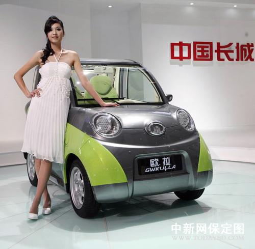 时尚外观适中价格 长城炫丽广州车展倍受青睐