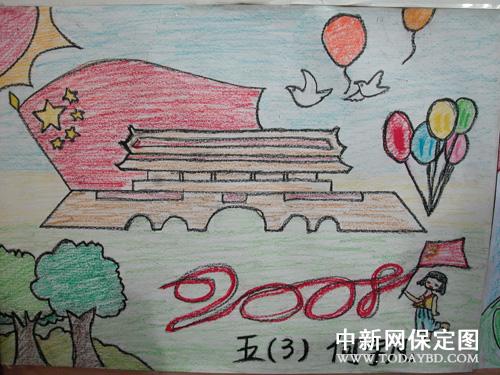 为庆祝建国59周年,展示少年儿童对祖国的热爱,祈盼 .图片