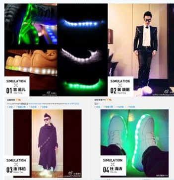 发售情侣发光鞋