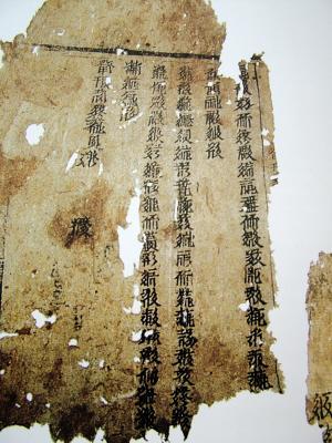 """""""东方金字塔""""西夏王陵:9陵组成北斗七星"""