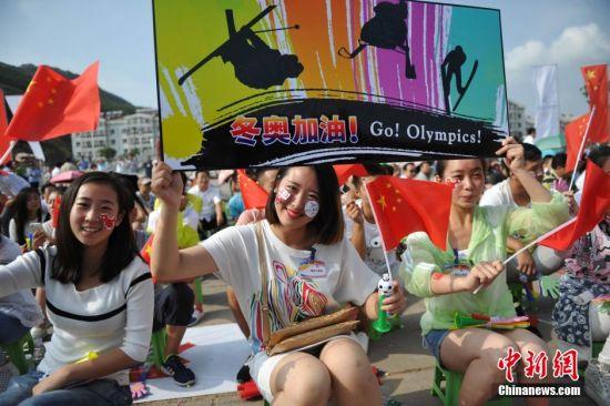 北京�y手��家口申(shen)�W成(cheng)功 民��L(chang)城(cheng)前�g�c