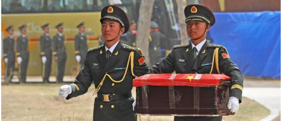 第三批在韩中国人民志愿军遗骸运抵沈阳