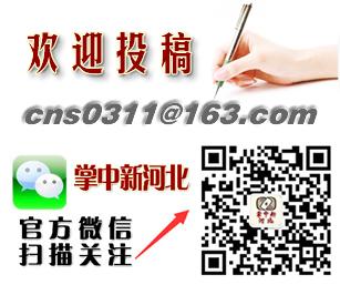 河北广播电视台公众频道《跟着画家去参观》节目27日开播