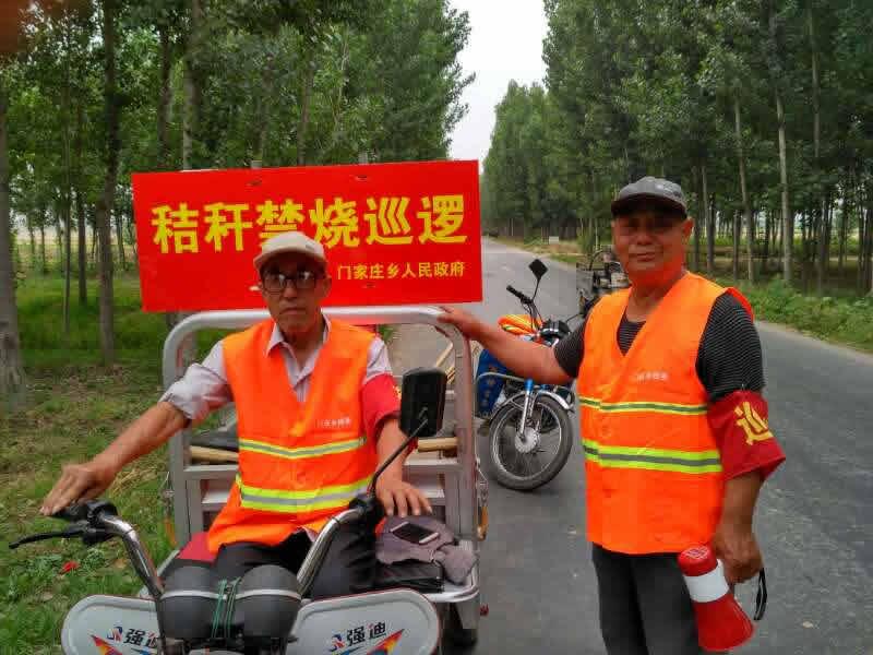 冀州开展志愿服务活动引领文明新风尚