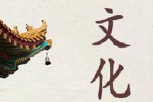 河北南宫发现明代锦衣卫腰牌距今已有550余年历史