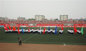 中国大学生足球联赛 北区 在石家庄隆重开幕