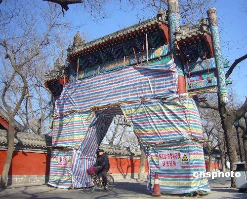 北京国子监受损牌楼将在一个月内修复