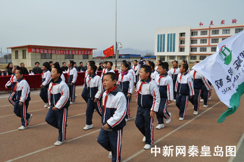 秦皇岛和美实验学校养成教育成效凸显(图)