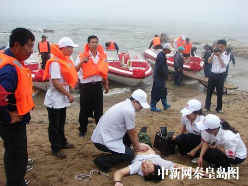 ...,河北山海关2011年海上救援应急实战综合演练在老龙头景区举