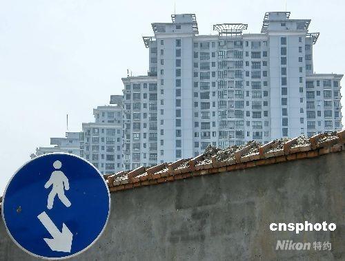 国房景气指数连跌 专家预计房价或将明显下调