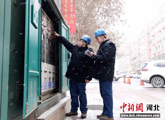 国网保定供电公司全力应对降雪寒潮天气