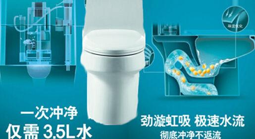 节水马桶十大品牌恒洁 引领节水潮流