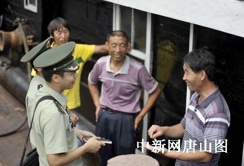 唐山/唐山边防民警加强夏季高温走访保民安