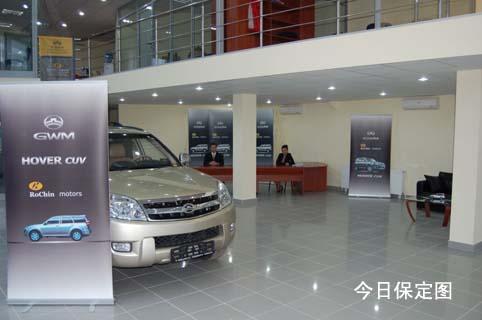 在罗首都布加勒斯特举行记者招待会,正式宣布长城哈弗汽车在罗马高清图片