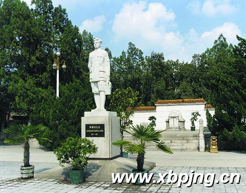 北军区烈士陵园