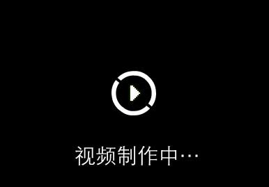 华夏幸福基业投资开发股份有限公司简介