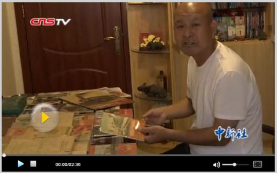 石家庄市民集3万件藏品 见证中国铁路巨变